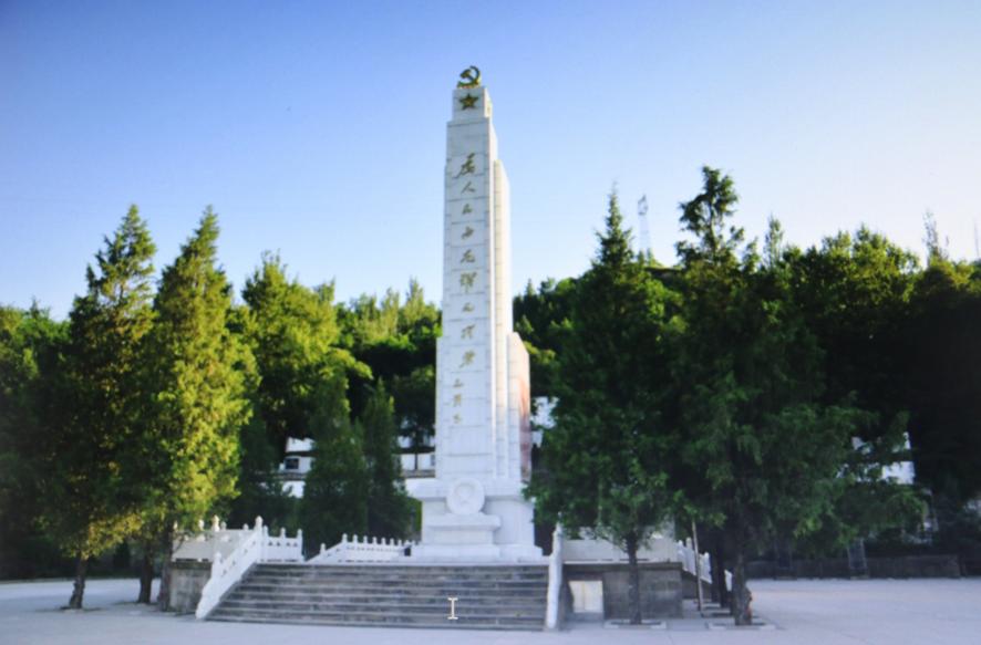 陕甘宁边区革命英烈纪念馆