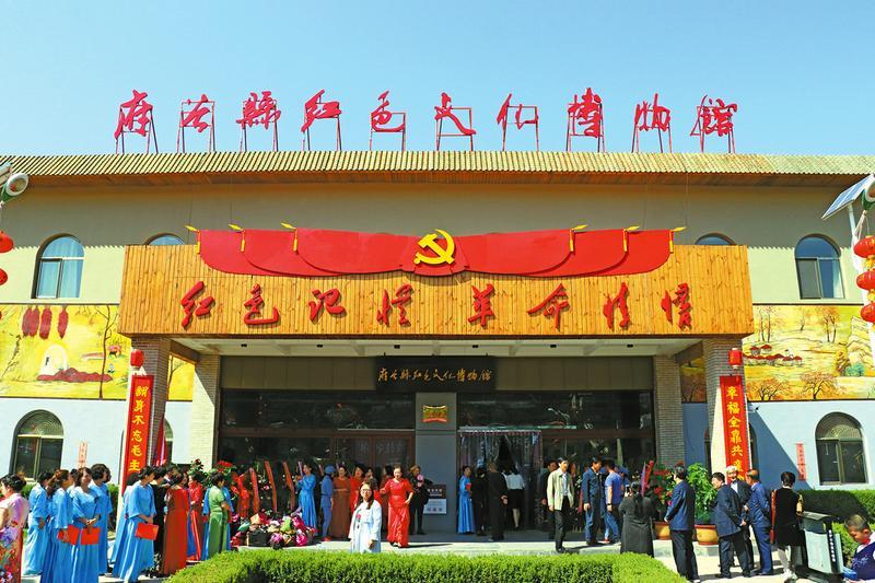 府谷县红色文化博物馆